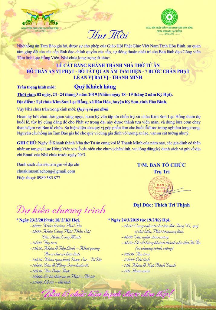 thư mời dự lễ thanh minh 2019