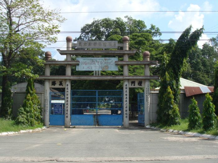 Phần mộ Cố Tổng thống Ngô Đình Diệm