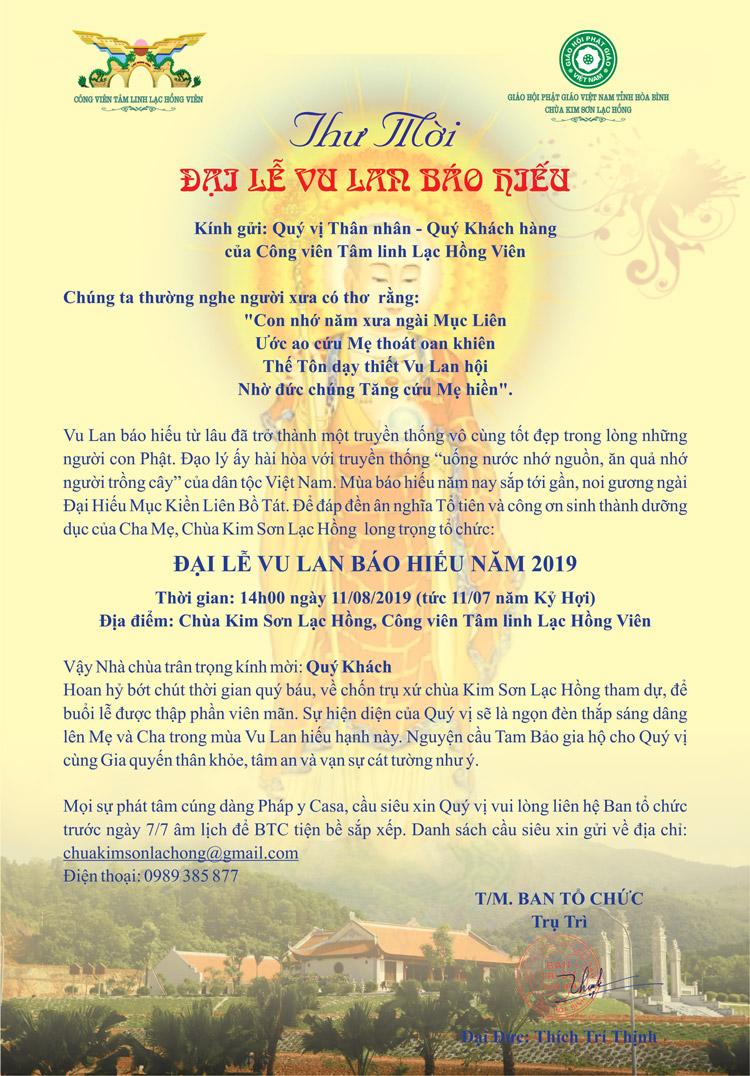 thu moi du dai le vu lan bao hieu 2019 congvientamlinh